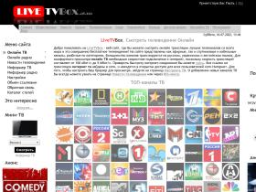 livetvbox.at.ua