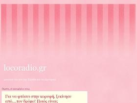 locoradio.gr