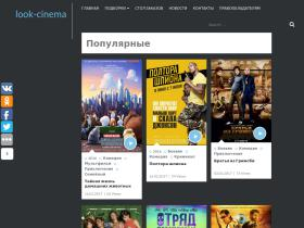 look-cinema.ru