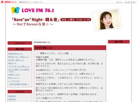 lovefmkorean.blog.bbiq.jp