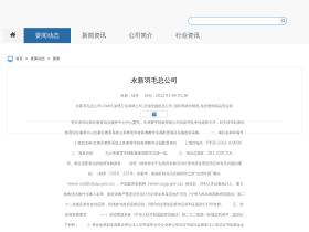 loveneighbourhood.com