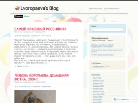 lvoropaeva.wordpress.com