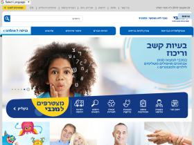 maccabi-health.co.il