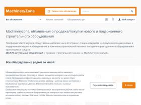 machineryzone.ru