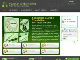 madinaharabictranslation.com