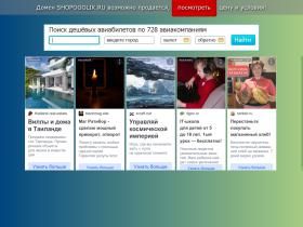 magazin-prodag.by.ru