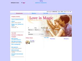 magiclove.dating.lt