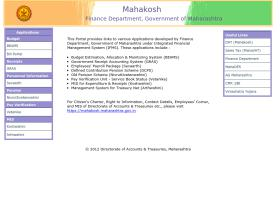 mahakosh.gov.in