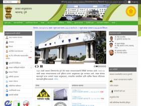 mahasugarcom.gov.in