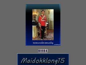 maidokklong15.com