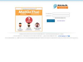 mail.alro.go.th