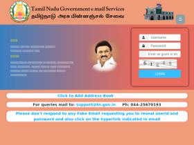 mail.tn.gov.in