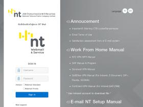 mail.tot.co.th
