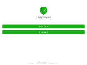 makeshop-blog.com