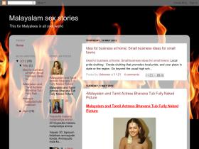malayalamromancestory.blogspot.in