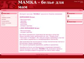 mamka.at.ua