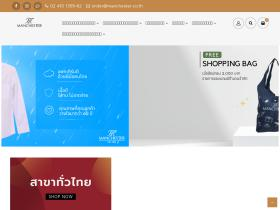 manchester.co.th