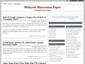 manoramapaper.com