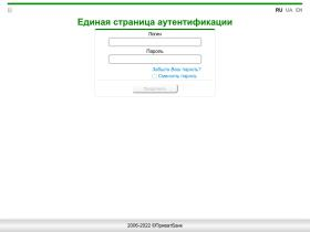 maps.privatbank.ua