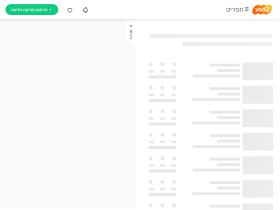 maps.yad2.co.il