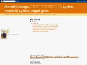 marathi-song.blogspot.com