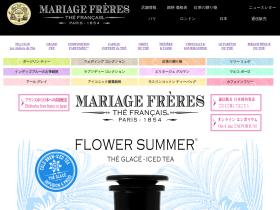 mariagefreres.co.jp