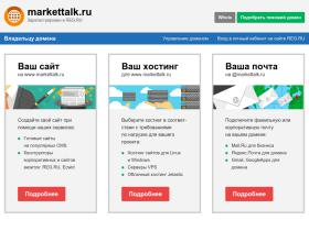 markettalk.ru