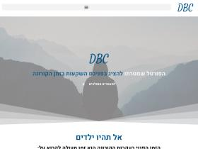 matayeled.co.il
