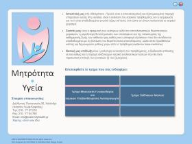 maternityhealth.gr