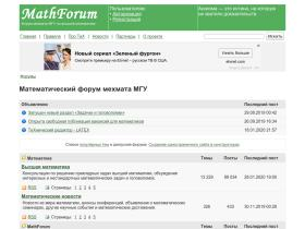 mathforum.ru