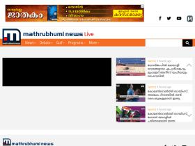 mathrubhuminews.in
