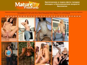 maturefreshporno.net