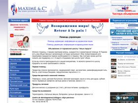 maxime-and-co.com