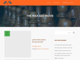 maxmovie.co.il