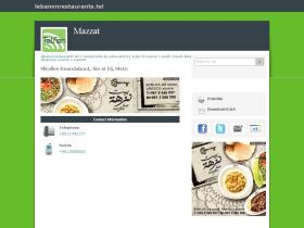 mazzat.lebanese-cuisine.sin-el-fil.south-mount-lebanon.restaurants-by-area-and-by-type-of-cuisine.lebanonrestaurants.tel