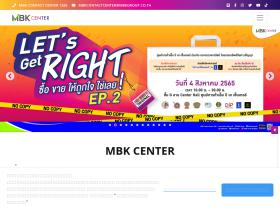 mbk-center.co.th