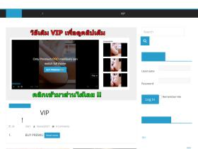 medtechgroup.ru