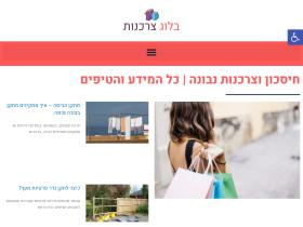 megabool.co.il