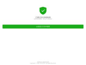 meicollection.com