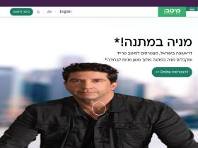 meitav.co.il