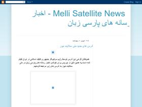 mellisatnews.blogspot.com