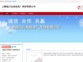 mercanisguvenlik.com