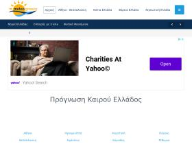 meteo-greece.gr