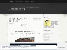 mezology.files.wordpress.com