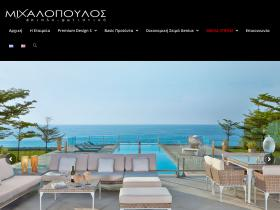 michalopoulos.com.gr