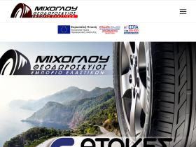 michoglou-tires.gr