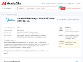 mideachungho.en.made-in-china.com