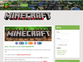 minecraft-game.nl