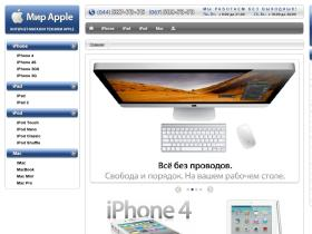 mir-apple.com