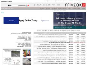 mivzakon.co.il